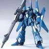 MG 1/100 RGZ-95 ReZEL Gundam