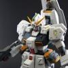 [056] HGUC 1/144 RX-121-1 Hazel-Custom Gundam