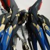 PG 1/60 ZGMF-X20A Strike Freedom Gundam
