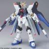 [034] HG 1/144 Strike Freedom Gundam