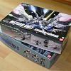 HG 1/144 Meteor Unit + Freedom Gundam