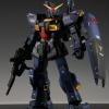 MG 1/100 RX-178 Gundam Mk-II Titans