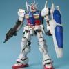 PG 1/60 Gundam GP01/Fb