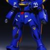 MG 1/100 Gundam F91 (Harrison Madims Custom)