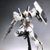 MG 1/100 RX-178 Gundam MK-II Ver.2.0 (A.E.U.G)