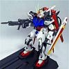 MG 1/100 Aile Strike Gundam