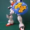 MG 1/100 Shenlong Gundam EW Ver.