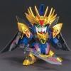 [BB327] Souhi Gundam