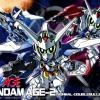 [371] SDBB Gundam AGE-2 Normal, Double Bullet