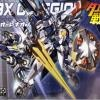 [037] LBX Oregion