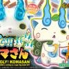 Youkai Watch - Bigly! Komasan (Komasan is coming as a super big model kit)